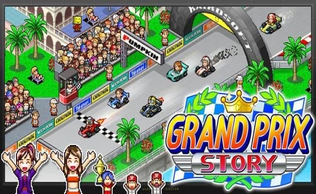 Grand-Prix-Story
