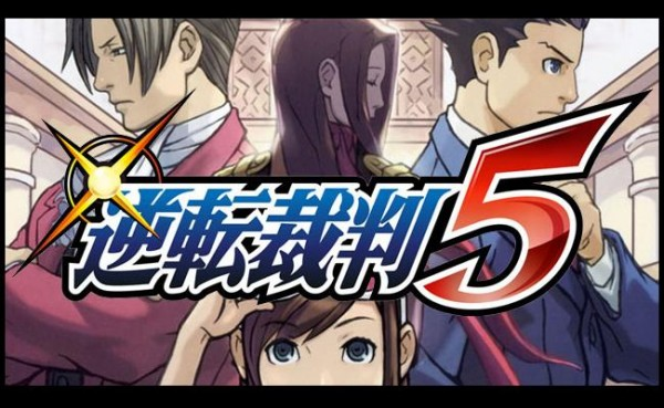 Ace Attorney 5 Will Feature In-Game Voice Acting