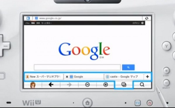 Wii U Browser is Nintendo's Fastest Yet, Supports HTML5