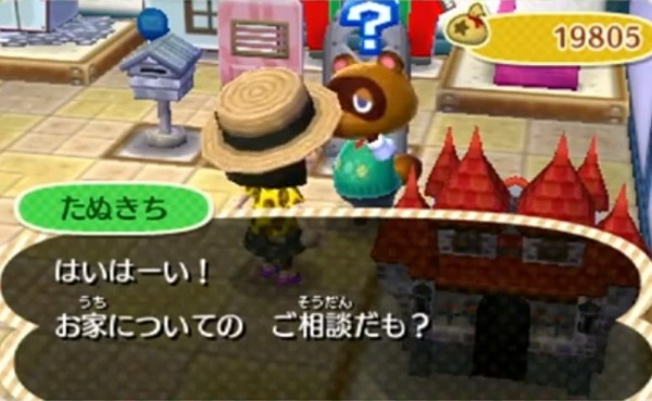 Iwata: Why New Leaf Doesn't Have Paid DLC, NSMB2 Does