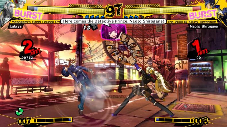 p4a_screens_arcade_street_01