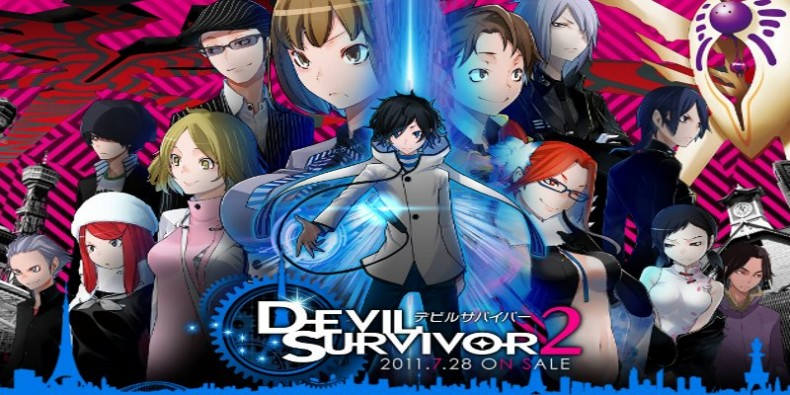 Devil-Survivor-2-Logo