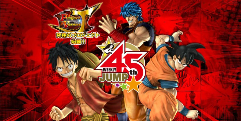 J-Stars_Victory_Versus_Poster