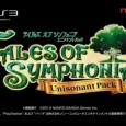 Tales-of-Symphonia-Unisonant-Pack-Logo-2
