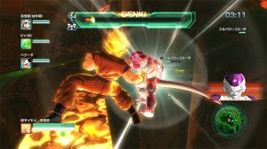Dragon Ball Z: Battle Of Z New Gameplay Details: Missions, Skill Cards