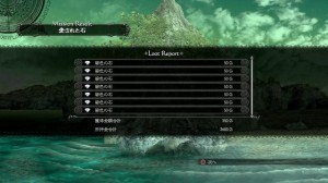 Drakengard 3 Gets Some New Screenshots: Sidequests