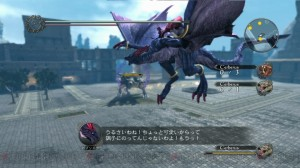 Drakengard 3 Three Story DLC New Screenshots Emerge Online