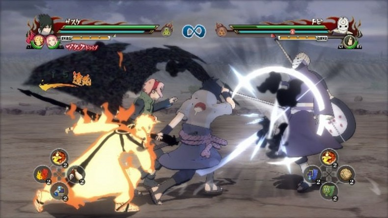 Gameplay Naruto Shippuden : Ultimate Ninja Storm Revolution