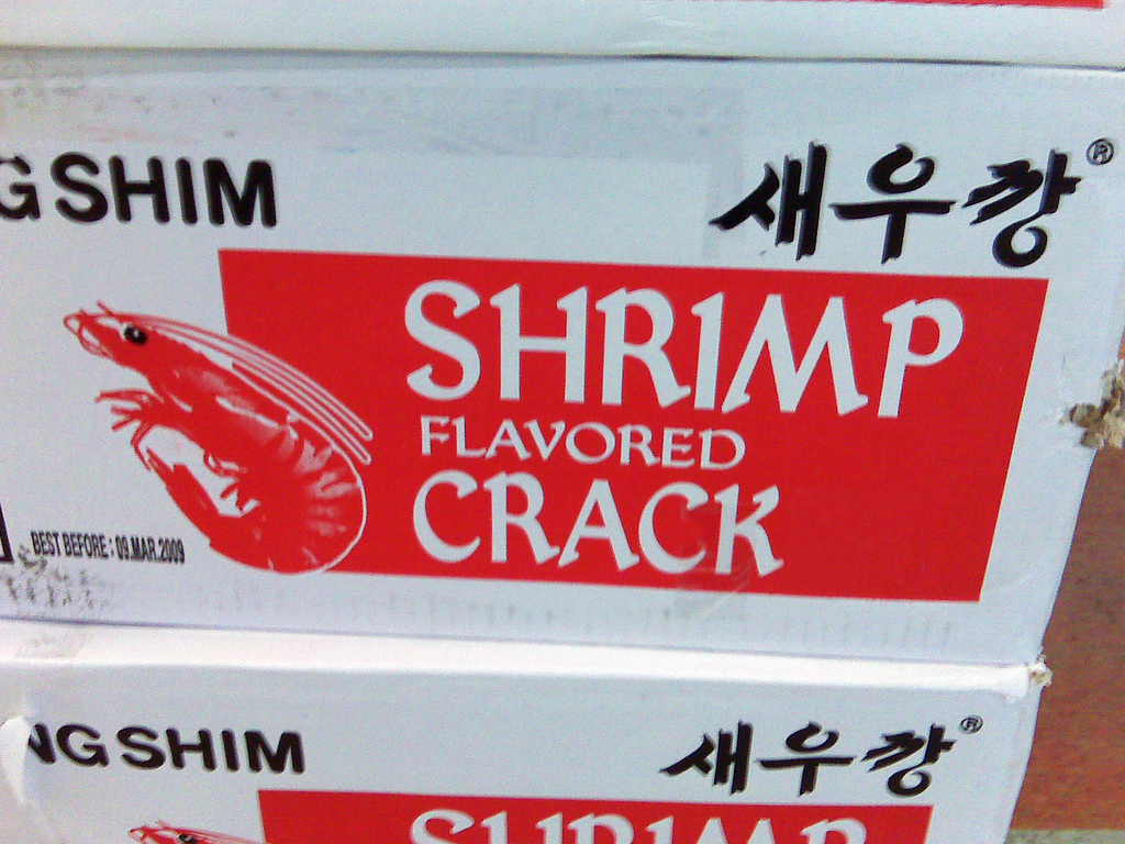 These 22 Companies Failed to Name Their Product Right. #15 is ...