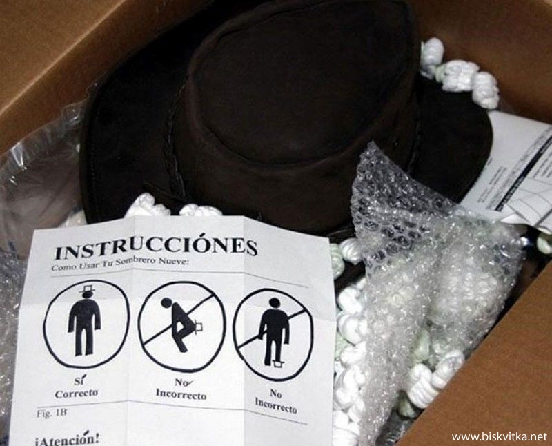 18 How To Instructions Fails That Will Make You do the Facepalm