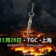 Infinity Blade Xbox One