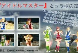 Tales Of Zestiria Idolmaster Costumes