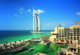 17. Dubai