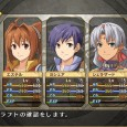Trails In The Sky First Chapter