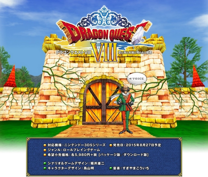 Dragon Quest VIII Confirmed For Nintendo 3DS, Launching This August In Japan