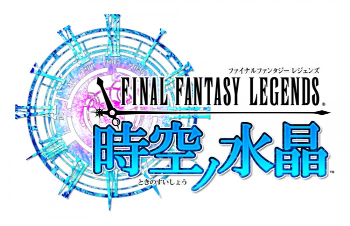 Final Fantasy Legends: Jiku No Suisho Receives New Story Chapter, New Summons Included