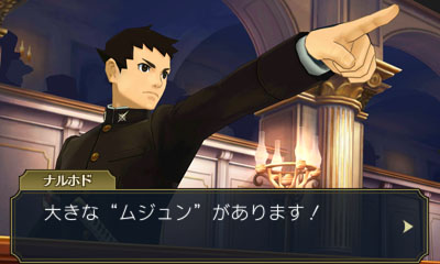 The Great Ace Attorney To Receive Playable Demo Soon In Japan