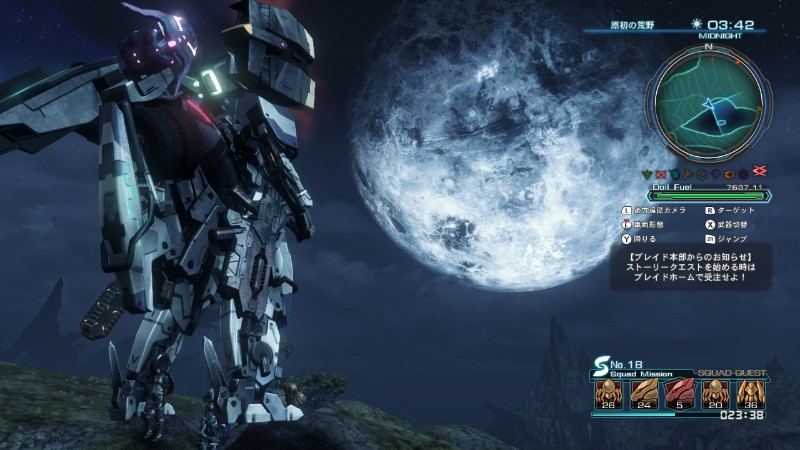 Xenoblade Chronicles X Online Functinality Has Been Develped With Nintendo's Help